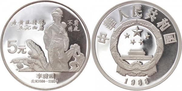 China 5 Yuan 1988 - Li Qingzhao