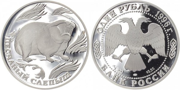 Russland 1 Rubel 1996 - Sandblindmaus