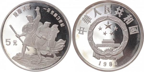 CHINA 5 Yuan 1985 - Große Persönlichkeiten Chen Sheng und Wu Guang