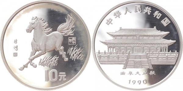 China 10 Yuan 1990 - Jahr des Pferdes