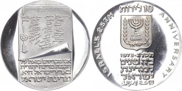Israel 10 Lirot 1973 - Unabhängigkeitstag