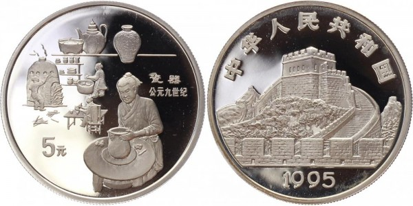 China 5 Yuan 1995 - Töpferei