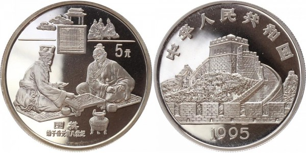 China 5 Yuan 1995 - Schachspiel