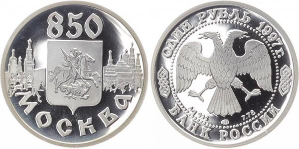 Russland 1 Rubel 1997 - Moskau Stadtwappen