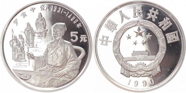China 5 Yuan 1990 - Luo Guanzhong