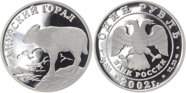 Russland 1 Rubel 2002 - Amur Antilope