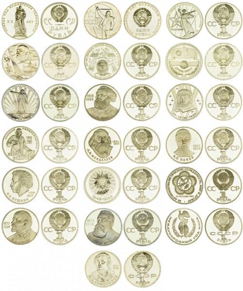 Sowjetunion 19x 1 Rubel 1965-1986 - Novodel Serie