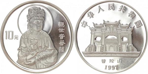 China 10 Yuan 1997 - Guanyin