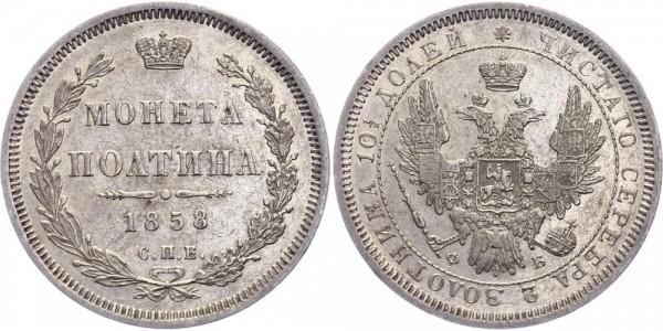 Russland 1/2 Rubel (Poltina) 1858 Alexander II (1854-1881)
