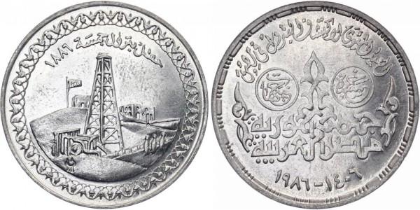 Ägypten 5 Pfund 1986/1406 - 100 Jahre Petroliumindustrie