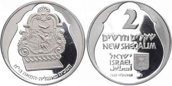 Israel 2 Neue Sheqel 1987 - Hanukka