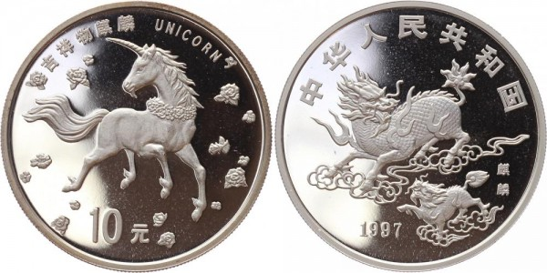 China 10 Yuan 1997 - Einhorn