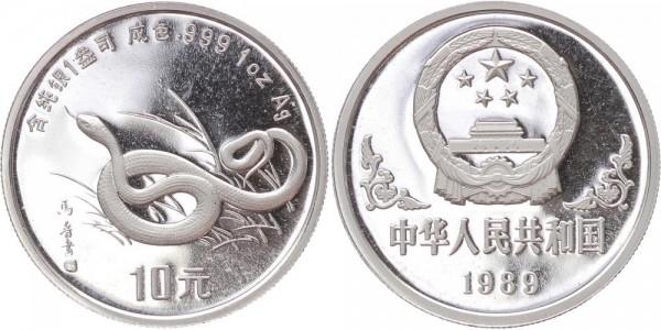 China 10 Yuan 1989 - Jahr der Schlange