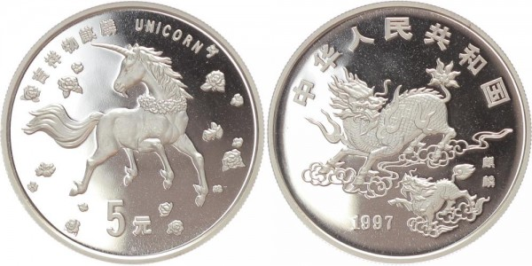 China 5 Yuan 1997 - Einhorn