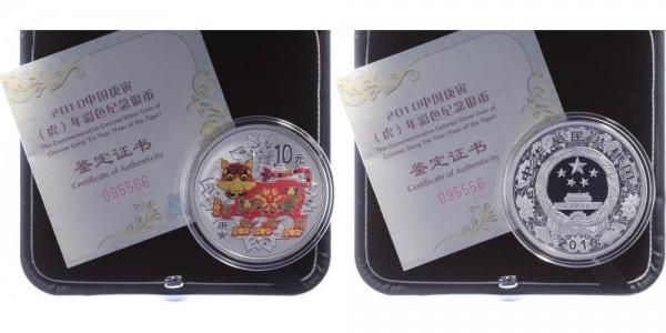 China 10 Yuan 2010 - Jahr des Tigers, selten!