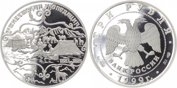 Russland 3 Rubel 1999 - Tibet Expedition 1883-85