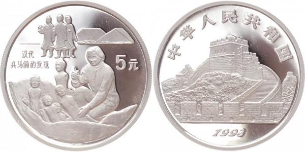 China 5 Yuan 1993 - Ying und Yang