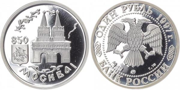 Russland 1 Rubel 1997 - Auferstehungstore