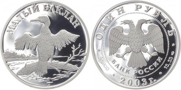 Russland 1 Rubel 2003 - Zwegscharbe