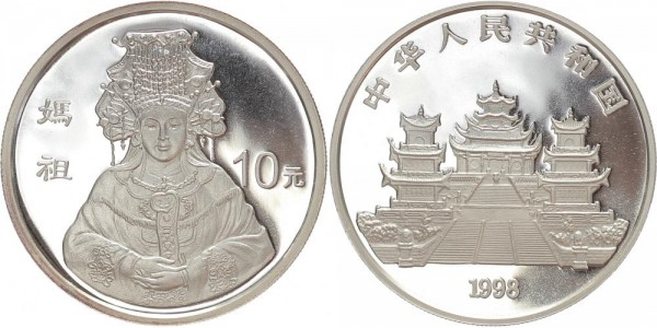China 10 Yuan 1998 - Schutzgöttin Matzu