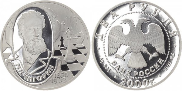 Russland 2 Rubel 2000 - M.I. Chigorin