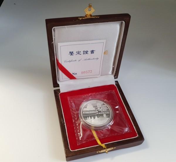 China Medaille 1997 Munich International Coin Show 1 OZ, unberührt eingeschweißt in original Folie