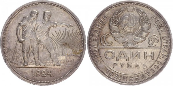UdSSR 1 Rubel 1924 - Industrialisierung