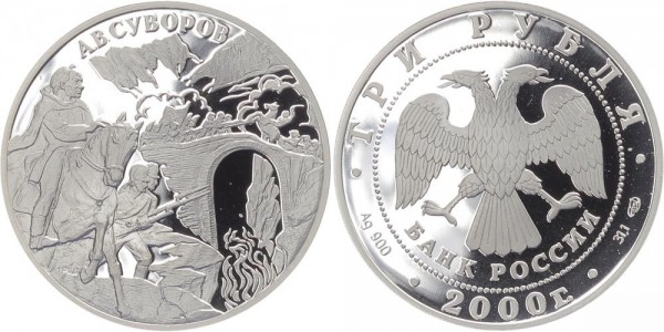 Russland 3 Rubel 2000 - A. V. Suvorov