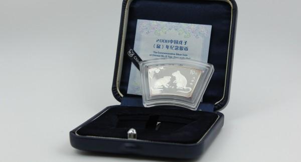 China 10 Yuan 2008 - Lunar Kalender Jahr der Ratte Fechermünze