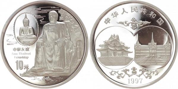 China 10 Yuan 1997 - Chinesisch-Thailändische Freundschaft
