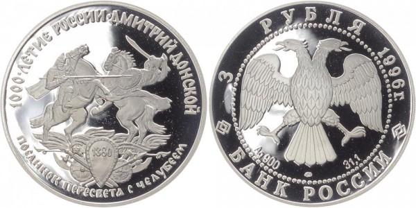 Russland 3 Rubel 1996 - Peresvet und Celubaj