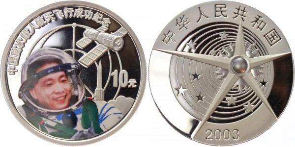 China 10 Yuan 2003 - Farbmünze Erster chinesischer Raumflug