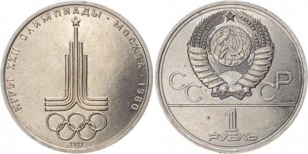 Sowjetunion 1 Rubel 1977 - Olympische Spiele - Emblem