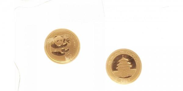 China 5 Yuan (1/20 Oz) 2000 - Panda