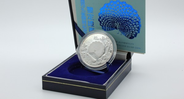 CHINA 10 Yuan 1993 - Pfau