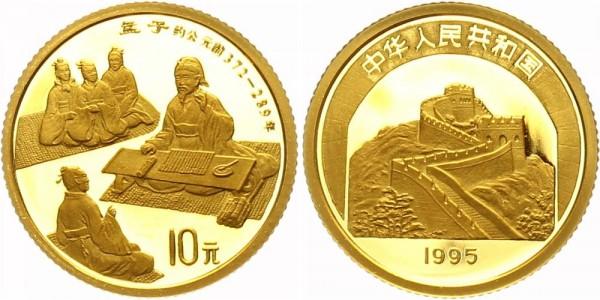 China 10 Yuan 1995 - Meng Zi
