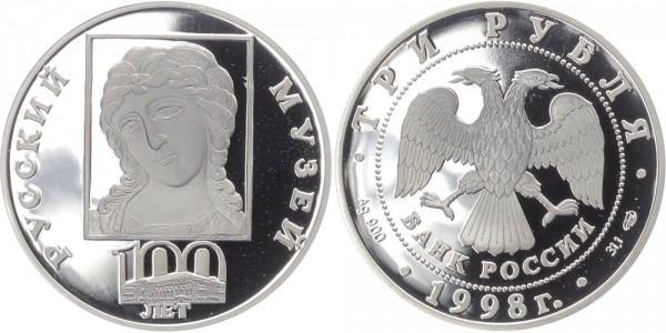 Russland 3 Rubel 1998 - Erzengel