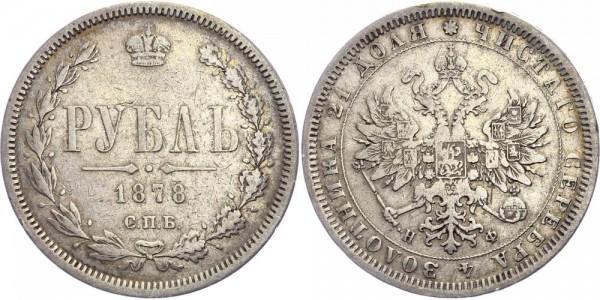Russland 1 Rubel 1878 Alexander II (1854-1881)