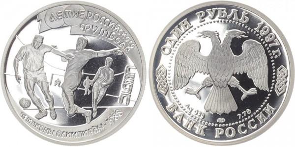 Russland 1 Rubel 1997 - Olympische Spiele