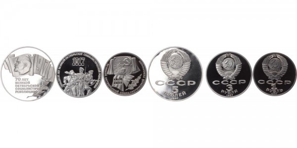 Russland 1,3,5 Rubel 1987 - Serie
