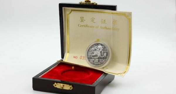 China 50 Yuan 1989 - Panda