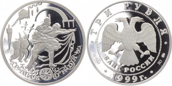 "Russland 3 Rubel 1999 - ""Raimonda""-Entführung"