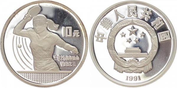 China 10 Yuan 1991 - Tischtennisspielerin