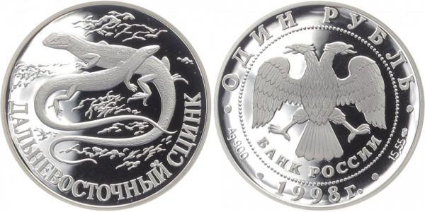Russland 1 Rubel 1998 - Streifenskinke
