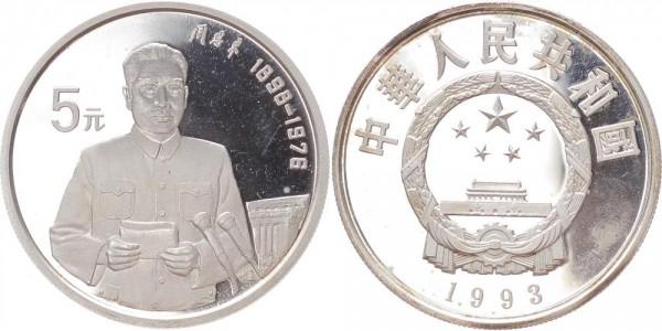 China 5 Yuan 1993 - Politiker Chou En-Lai
