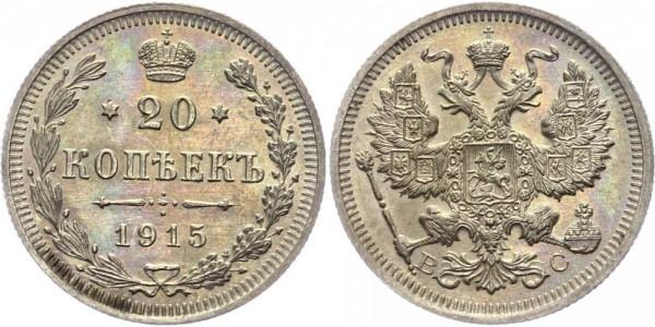 Russland 20 Kopeken 1915 - Nikolaus II. 1894-1917
