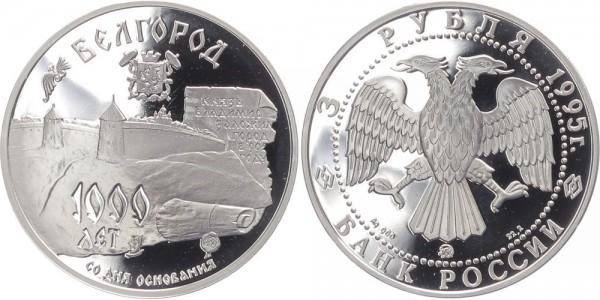 Russland 3 Rubel 1995 - 1000 Jahre Belgorod