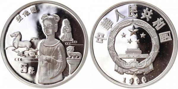 China 5 Yuan 1996 - Historische Skulpturen