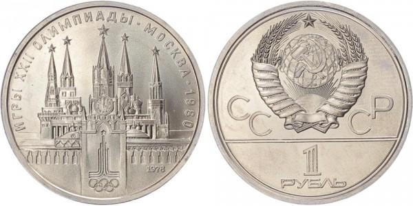 Sowjetunion 1 Rubel 1978 - Olympische Spiele - Kreml
