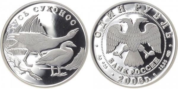 Russland 1 Rubel 2006 - Schwanengänse